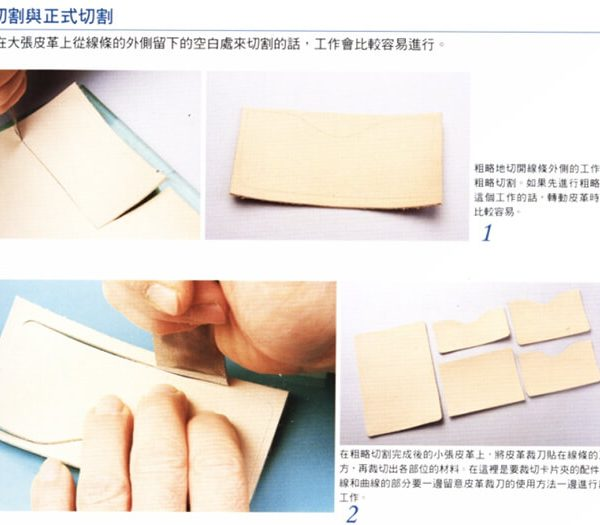 leather craft 101 pdf 2