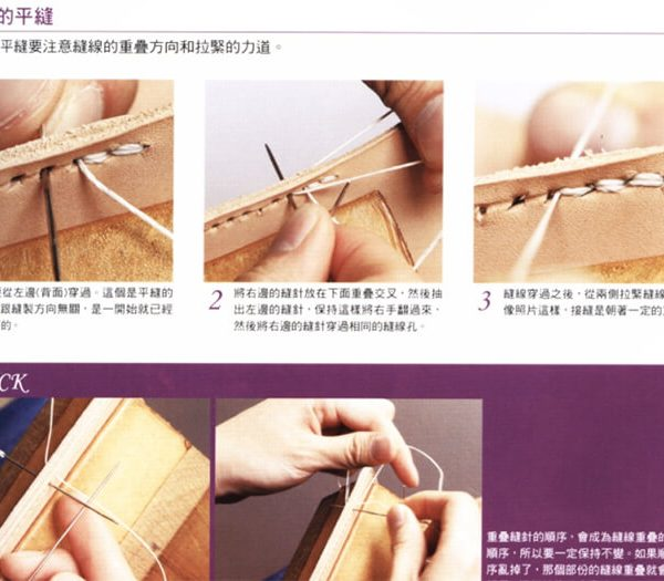 leather craft 101 pdf 4